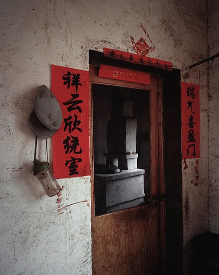 Robert van der Hilst, Shanghai, 2005, courtesy HUP Gallery
