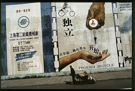 "Robert van der Hilst: ""Shanghai: 1990-1993: #37 Phoenix Bicycle "" , (1990-1993) Pigment print on fine art paper. 47cm x 70 cm - Edition of 20 ; 78cm x 114 cm - Edition of 10 ., © Robert van der Hilst. Courtesy of m97 Gallery."