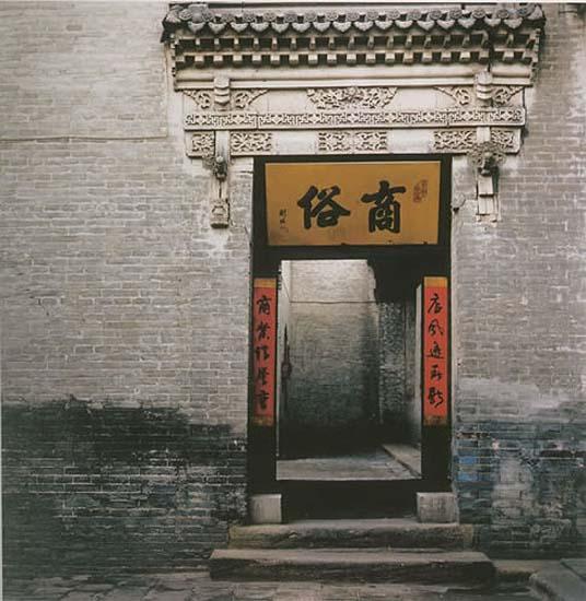 Han Chongwu