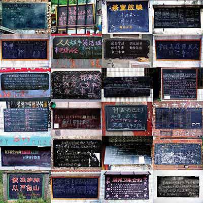 Blackboard 3Photograph90 X 90 cmEdition of 52004