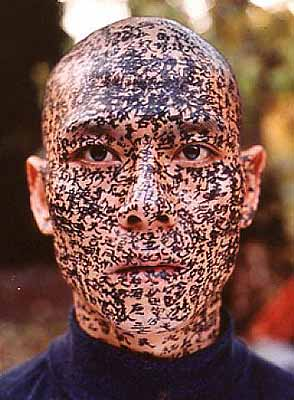 zhang huan
