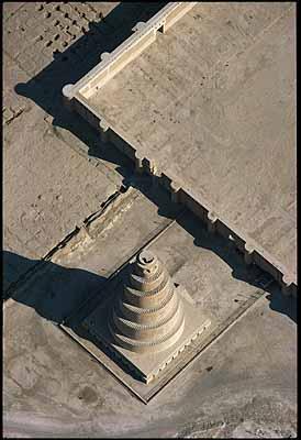 Große Moschee von Samarra, 3. Jh. n. Chr., China, 1987, Weltkulturerbe