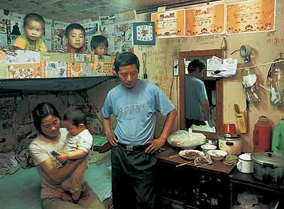 Hu Yang . Shanghai Families