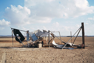 Gilad Ophir