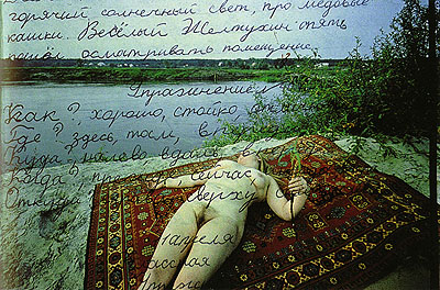 Boris Mikhailov, Superimposition, 2007, C-print