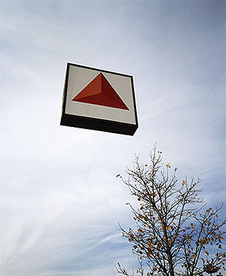 Matt Siber: Floating Logos. Citgo, 2003