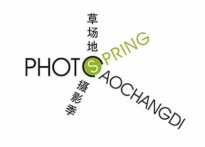 Caochangdi PhotoSpring