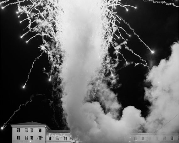 Davide Monteleone: Spasibo, Republic of Chechnya, Russia, 03/2013, © Davide Monteleone/VII for Carmignac Gestion Photojournalism Award.