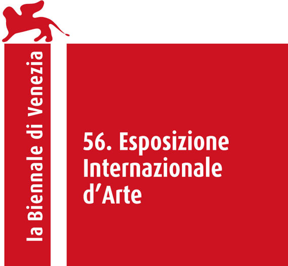 56th International Art Exhibition - All the World's Futures