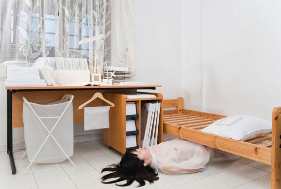 connect: Die Vermessung deiner Wohnung