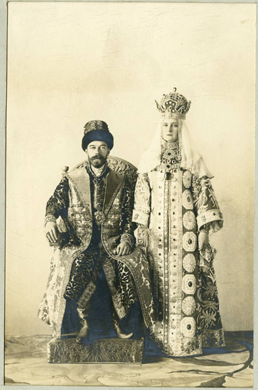 Classical Russian Photography Auction