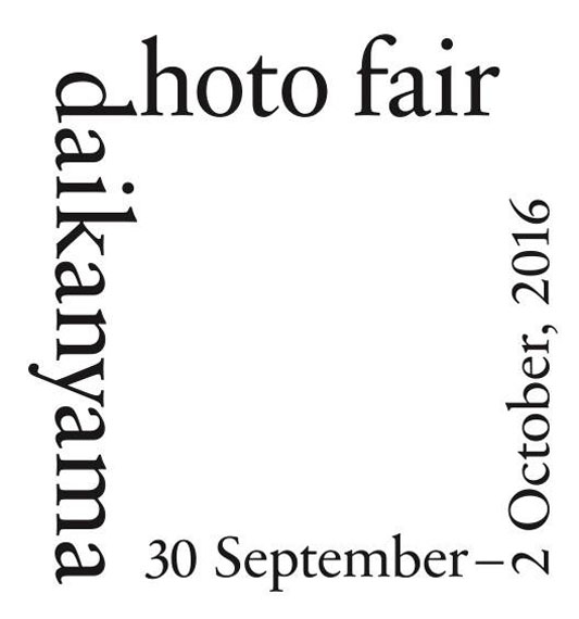 Daikanyama Photo Fair 2016