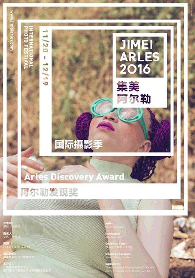 Jimei x Arles International Photo Festival 2016
