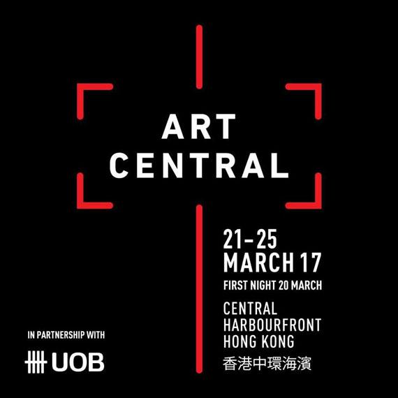 Art Central Hong Kong 2017