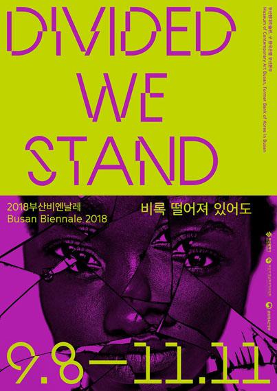 Busan Biennale 2018