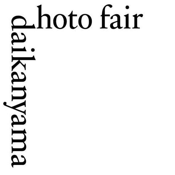 daikanyama photo fair 2018