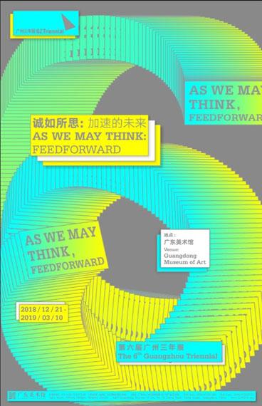 The 6th Guangzhou Triennial 2018
