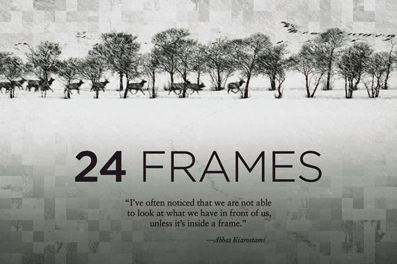 Abbas Kiarostami: 24 Frames 2016