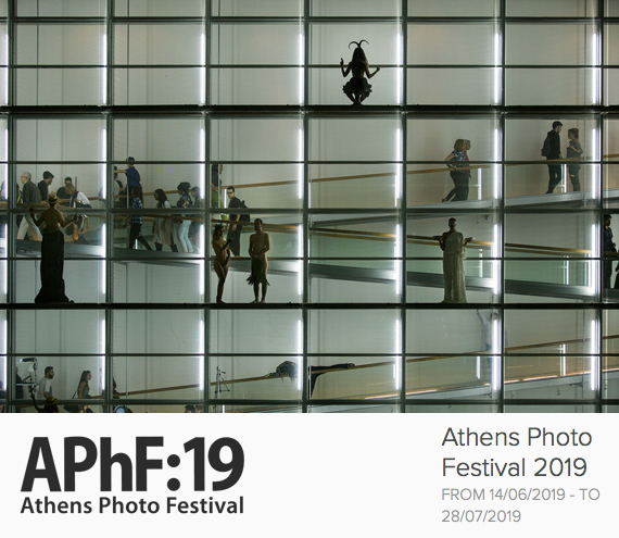 Athens Photo Festival 2019