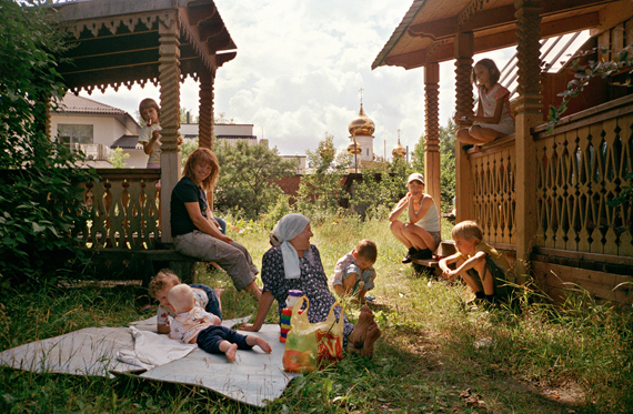 We: Photographs from Russia 1996-2017