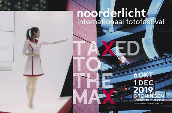 26th Noorderlicht International Photography Festival