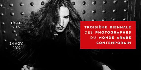 3ème Biennale des Photographes du monde arabe