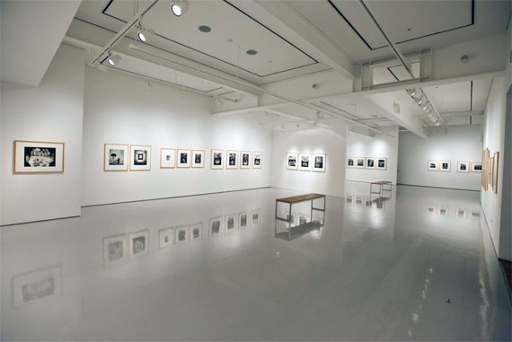 MOPS - The Museum of Photography