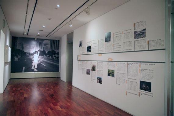 """Mega Seoul 4 Decades"", Entrance Hall"