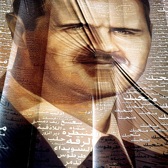 Poster of Bachar al-Assad, Damascus, 2007 © Nicolas Righetti