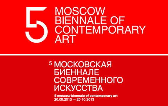 5th Moscow Biennale of Contemporary Art