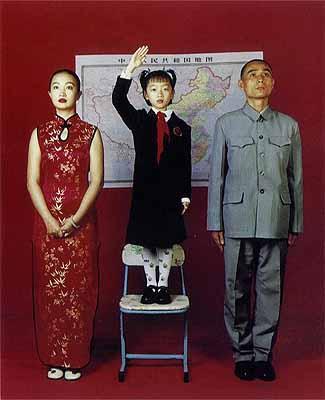 Weng Fen . Patriotism 2002