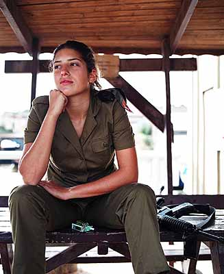 Women of the israel defense forces