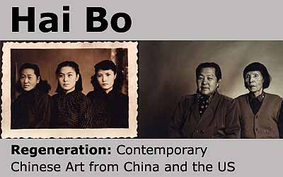 Regeneration: Contemporary Chinese Art From China and the US