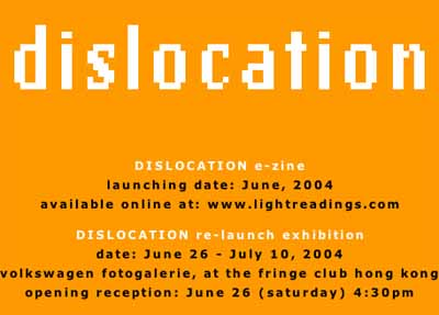 Relaunch of Dislocation - exhibition and publication