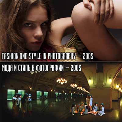 Fourth International Festival: Fashion and Style in Photography