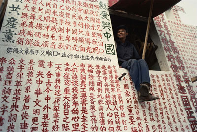 Humanism in ChinaA contemporary record of photography