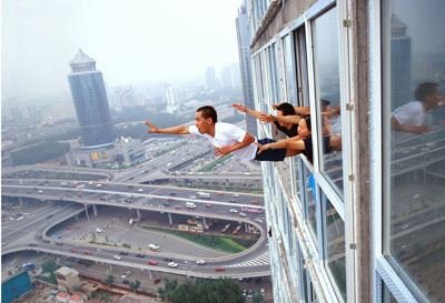 Li Wei, Free degree over the 29th story, 2003
