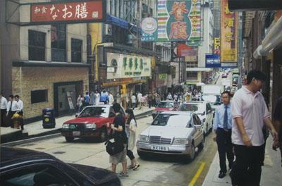 © 2004 Hanart T Z Gallery