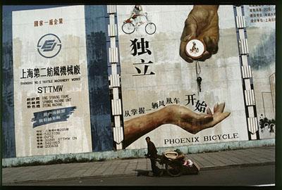 SHANGHAI: 1990-1993