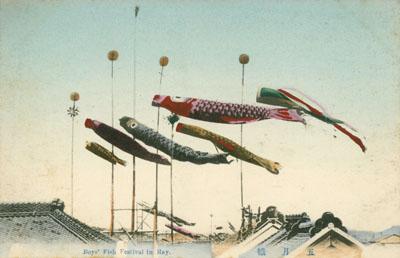 Skies and Seas: Über künstlerische Praktiken des Sammelns und des Archivs