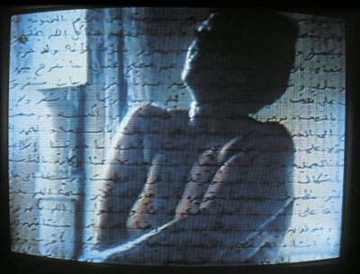 © Mona HatoumMeasures of Distance  1988, Video