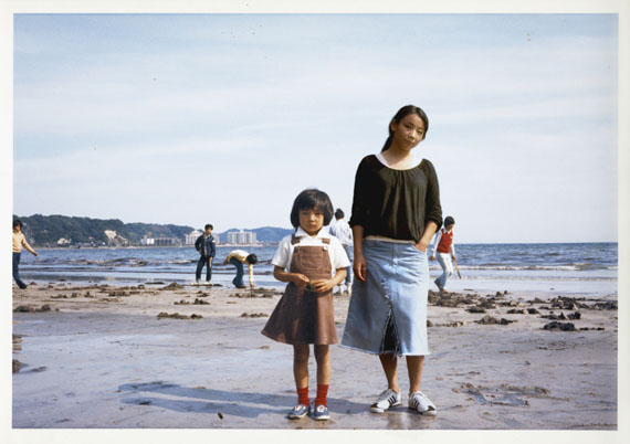 Imagine Finding Me© Chino Otsuka1976 and 2005, Kamakura, Japan