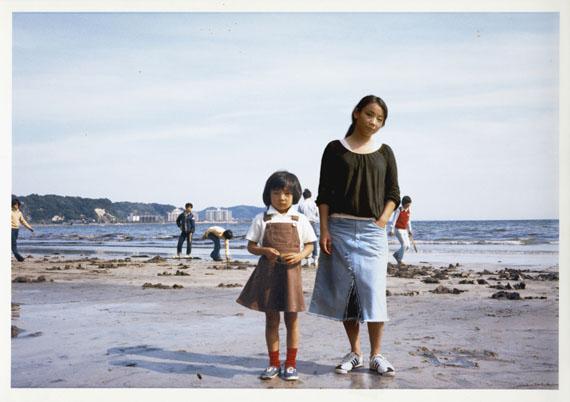 Imagine Finding Me, © Chino Otsuka, 1976 and 2005, Kamakura, Japan