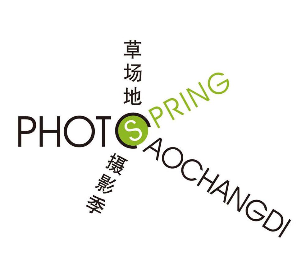 Caochangdi Photospring 2012