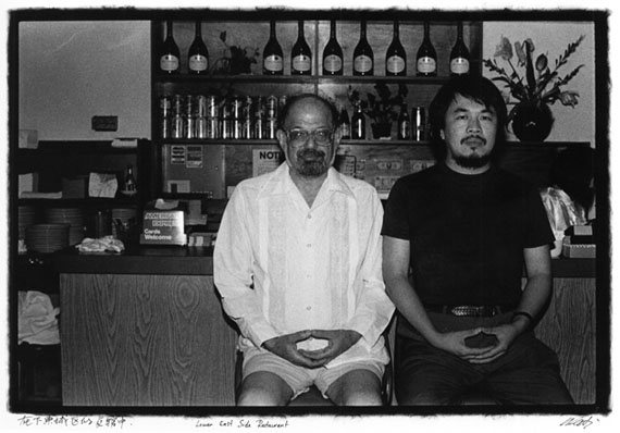 Ai Weiwei, Lower East Side Restaurant (Allen Ginsberg & Ai Weiwei), 1988© Ai WeiweiCourtesy Ai Weiwei Studio