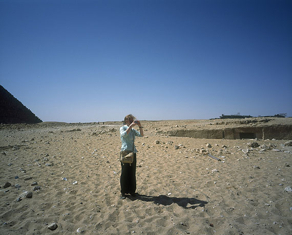 Amin El Dibaus dem Tableau Zwei Wochen in Kairo2007Piezo-Pigmentdruck