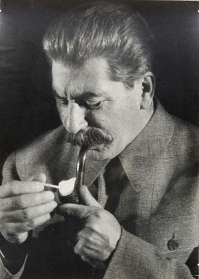 M.V. Alpert. The portrait of Stalin. 1930s