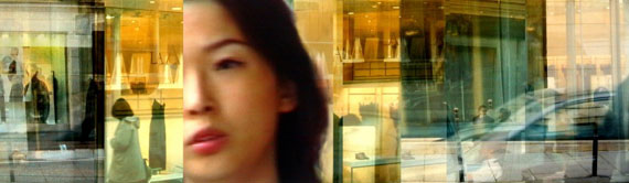 CATHERINE GFELLERelle s'oublie dans les dates et les lieuxSeries: Visages de Ville, 2003Lambda Print43 x 160 cmEd. 6