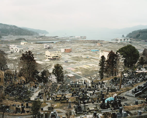 Itsuchi, Iwate Prefecture © Hans-Christian Schink
