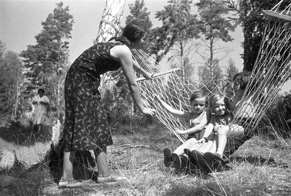 Emmanuil Evzerikhin. Kids series, 1938